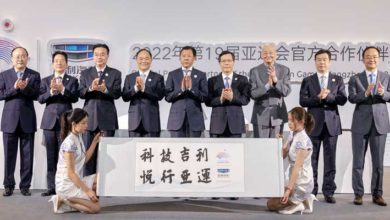 Geely Asian Games